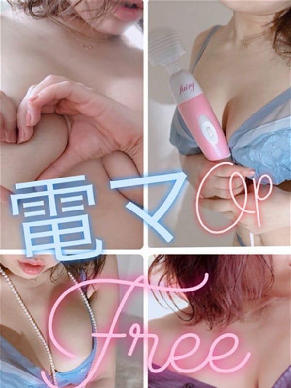りの(gossip girl成田店)のプロフ写真2枚目