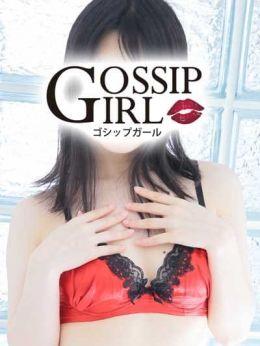 くるみ | gossip girl成田店 - 成田風俗