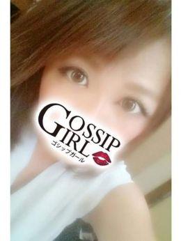 らら | gossip girl成田店 - 成田風俗