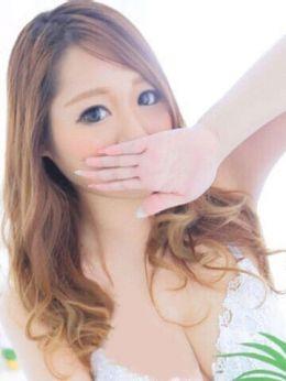 ありさ | gossip girl成田店 - 成田風俗
