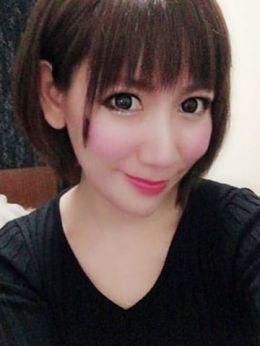 りほ | gossip girl成田店 - 成田風俗