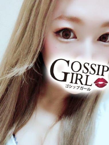 みお|gossip girl成田店 - 成田風俗