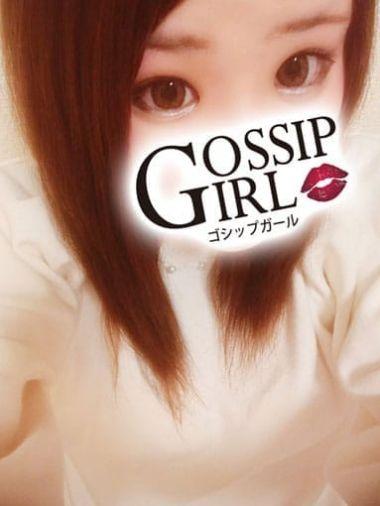 あやめ|gossip girl成田店 - 成田風俗
