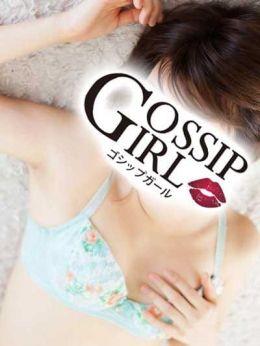 あいか | gossip girl成田店 - 成田風俗