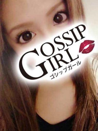 あいら|gossip girl成田店 - 成田風俗