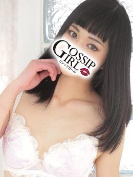みく | gossip girl成田店 - 成田風俗
