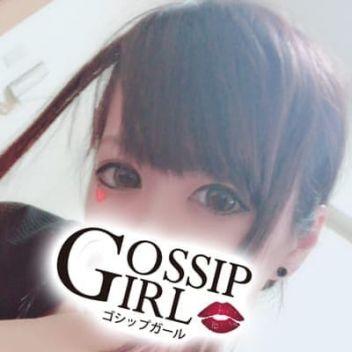 かえで | gossip girl成田店 - 成田風俗