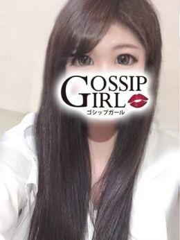 みあ | gossip girl成田店 - 成田風俗