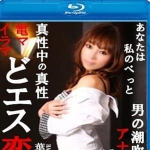 みゆ | メニーラブ - 浜松・静岡西部風俗