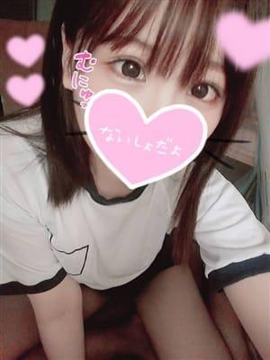 ☆癒し系♪もえ☆|ジェラシー - 静岡市内風俗