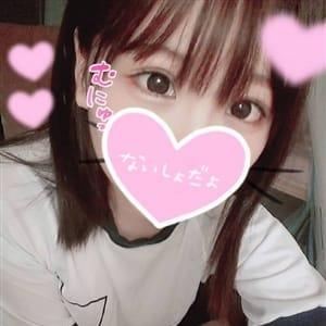 ☆癒し系♪もえ☆ | ジェラシー - 静岡市内風俗