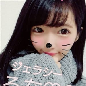 ☆るな☆ | ジェラシー - 静岡市内風俗