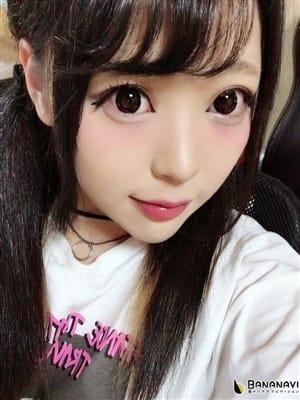 ☆体験♪あみな☆|ジェラシー - 静岡市内風俗