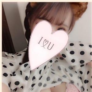 「☆ジェラシーのこだわり☆」06/12(金) 19:01   ジェラシーのお得なニュース