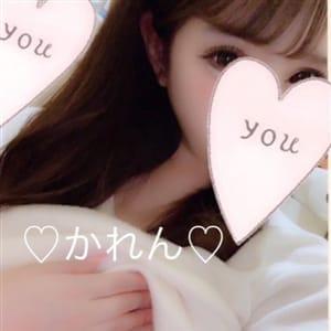 ☆かれん☆
