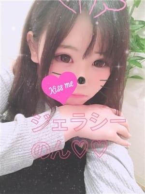 ☆妹系♪のん☆|ジェラシー - 静岡市内風俗