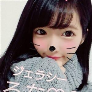 ☆癒し系♪るな☆ | ジェラシー - 静岡市内風俗