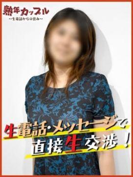 すず|熟年カップル熊本~生電話からの営み~で評判の女の子