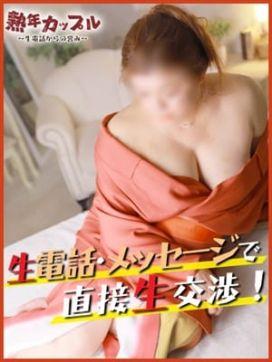 りえ 熟年カップル熊本~生電話からの営み~で評判の女の子