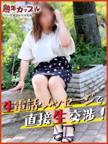 あかり(昭和57年生まれ)|熟年カップル熊本~生電話からの営み~ - 熊本市近郊風俗