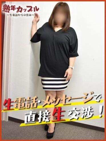 かなみ(昭和55年生まれ)|熟年カップル熊本~生電話からの営み~ - 熊本市近郊風俗