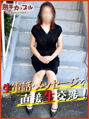 もえ(昭和43年生まれ) 熟年カップル熊本~生電話からの営み~ - 熊本市近郊風俗