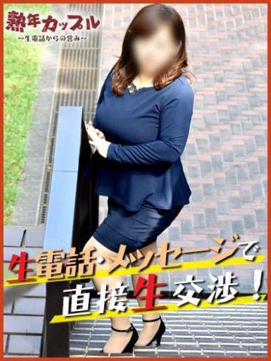 ゆうき(昭和54年生まれ)|熟年カップル熊本~生電話からの営み~ - 熊本市近郊風俗