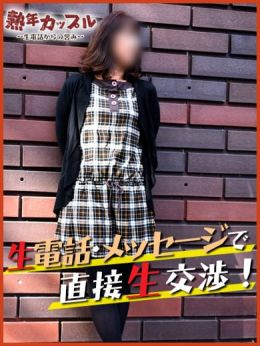 りょうか(昭和41年生まれ) | 熟年カップル熊本~生電話からの営み~ - 熊本市近郊風俗
