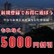 「無料会員特典でお得に遊べる!」09/28(金) 14:01 | 熟年カップル熊本~生電話からの営み~のお得なニュース