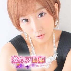 「先ずは、お電話から!」06/18(月) 23:34 | 激カワ即姫のお得なニュース