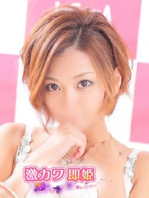まき|激カワ即姫 - 高松風俗