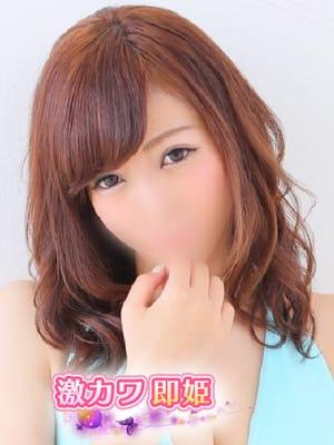 まい|激カワ即姫 - 高松風俗