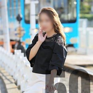 ななせ | 女群市場 性腺熟女100% 大阪 - 難波風俗