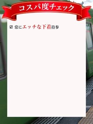 ななせ(女群市場 性腺熟女100% 大阪)のプロフ写真6枚目