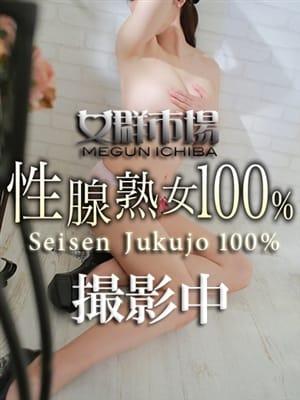 ちあき|女群市場 性腺熟女100% 大阪 - 難波風俗