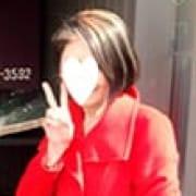 「♪♪駅ちか限定割引開始♪♪」10/09(水) 17:02 | Chou.Chou シュシュのお得なニュース