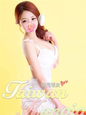 りさ(台湾彼女)のプロフ写真2枚目