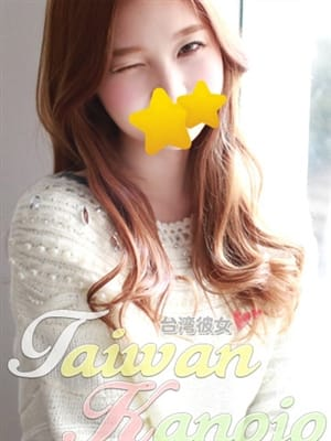 しほ 台湾彼女 - 高崎風俗