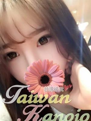 なみ(台湾彼女)のプロフ写真3枚目
