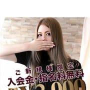 「ご新規様限定◇指名料無料」07/11(土) 22:16   One More奥様 蒲田店のお得なニュース