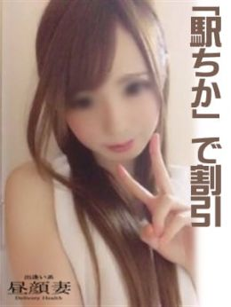 遥(はるか) | 出逢い系昼顔妻 - 浜松・静岡西部風俗