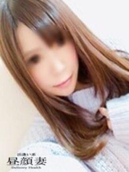 芽衣(めい) | 出逢い系昼顔妻 - 浜松・静岡西部風俗