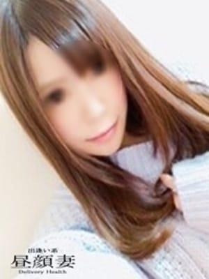 芽衣(めい)|出逢い系昼顔妻 - 浜松・静岡西部風俗