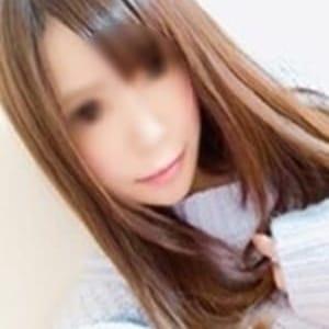 「駅ちか新規割! 」08/09(木) 10:00 | 出逢い系昼顔妻のお得なニュース