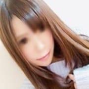 「駅ちかリピート割!!」10/09(火) 13:02 | 出逢い系昼顔妻のお得なニュース