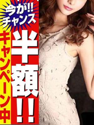 じゅりな浜松町店|大門浜松町アロマエステR - 新橋・汐留風俗
