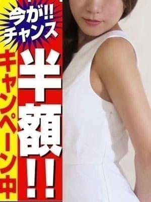 れい浜松町店|大門浜松町アロマエステR - 新橋・汐留風俗