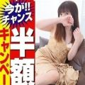 まちこ五反田店 | 大門浜松町アロマエステR - 新橋・汐留風俗