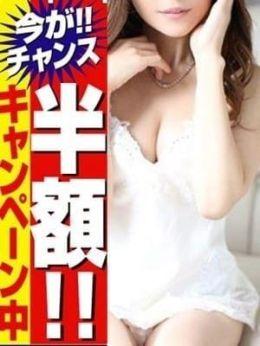 るな五反田店 | 大門浜松町アロマエステR - 新橋・汐留風俗