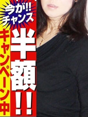 るりこ浜松町店|大門浜松町アロマエステR - 新橋・汐留風俗
